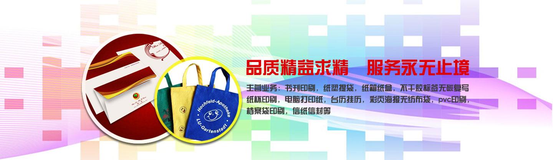 温州SEO优化让网站更具营销力